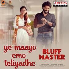 Bluff Master naa songs