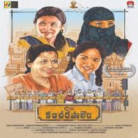 Care Of Kancharapalem poster