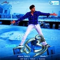 Chakri Movie Poster