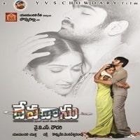 Devadasu Naa Songs Poster