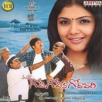 Gopi Gopika Godavari Naa Songs