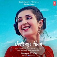Jeetenge Hum song download pagalworld