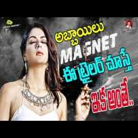 Magnet naa songs