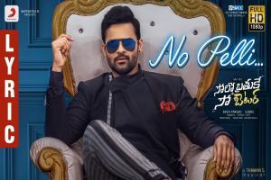 No Pelli naa songs download
