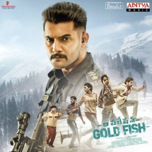Operation Gold Fish naa songs