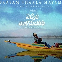 Sarvam Thaala Mayam naa Songs