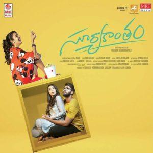 Suryakantam naa songs