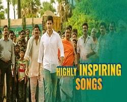 Telugu Inspiration Music Poster