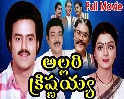 Allari Krishnayya Naa Songs