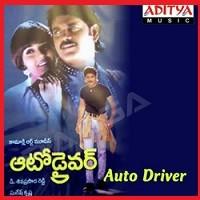 Auto Driver Naa Songs