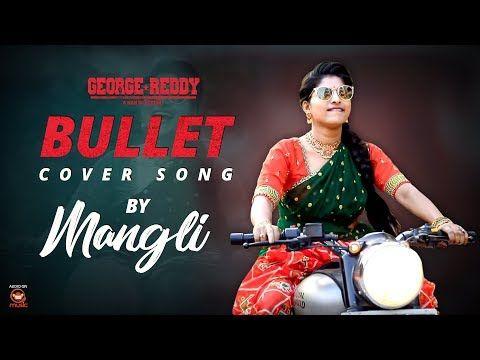 Bullet naa songs Download
