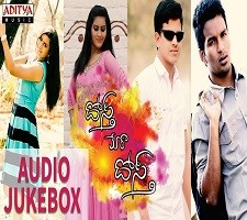 Dosth Mera Dosth Songs Download
