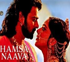 Hamsa Naava Song Poster