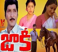 Jockey Naa Songs Telugu