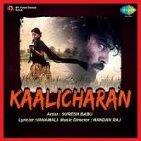 Kaalicharan Naa Songs Download