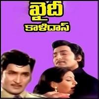 Khaidi Kalidasu Naa Songs Download