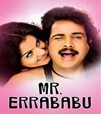 Mr. Errababu naa songs