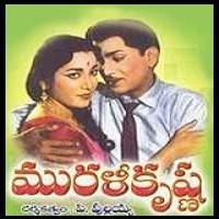 Murali Krishna Naa Songs