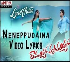 Neneppudaina Naa Songs Download