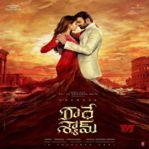 Radhe Shyam naa songs download