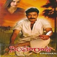 Simharasi Naa Songs Download