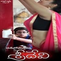 Sridevi Naa Songs