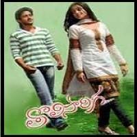 Tholisariga Naa Songs