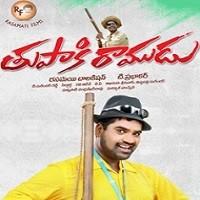 Thupaki Ramudu Naa Songs