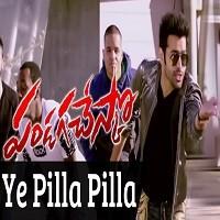 Ye Pilla Pilla Song Poster