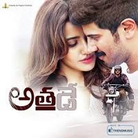 Athadey Movie naa songs
