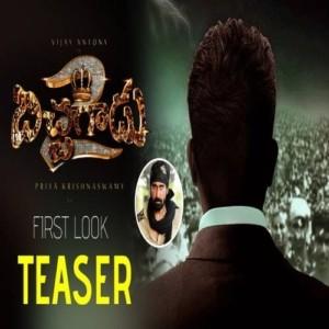 Bichagadu 2 naa songs download