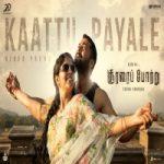 Kaattu Payale song download masstamilan