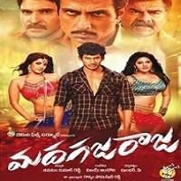 Madha Gaja Raja naa songs Download