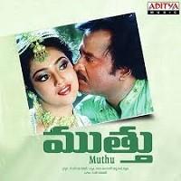 Muthu naa songs