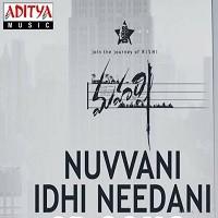 Nuvvani Idhi Needani naa songs Mahesh babu