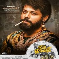 Bomma Blockbuster naa songs Download