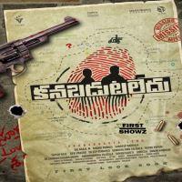 Kanabadutaledu naasongs download
