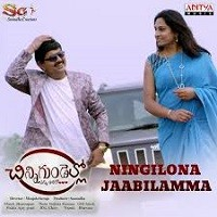 Ningilona Jaabilamma naa songs