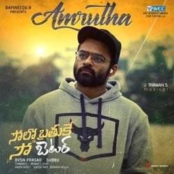 Amrutha naa songs