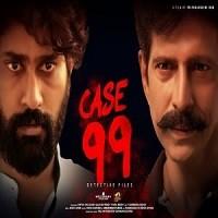 Case 99 Naa Songs