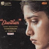 Ekaantham Naa Songs Download