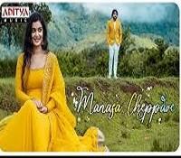 Manasa Cheppave Naa Songs