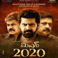 Mission 2020 Naa Songs