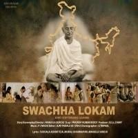 Swachha Lokam Naa Songs