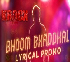 Bhoom Bhaddhal Naa Songs