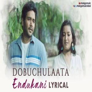 Dobuchulaata naa songs