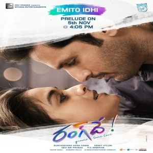 Emito Idhi song download naa songs