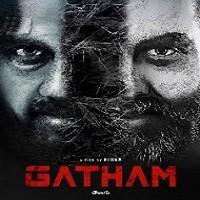 Gatham Naa Songs