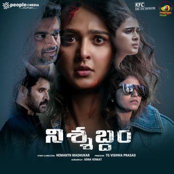 Nishabdham songs download