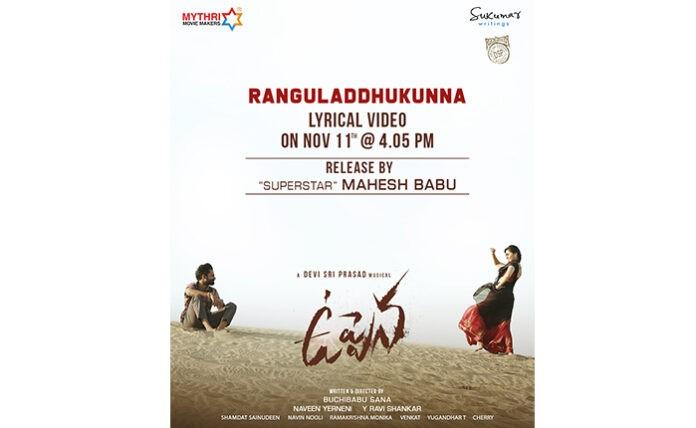 Ranguladdhukunna song download